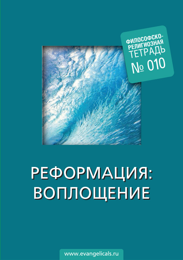 Cover_page_1_web